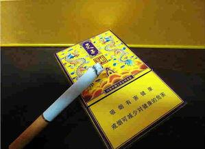 传奇天子香烟价格及图片一览 官网