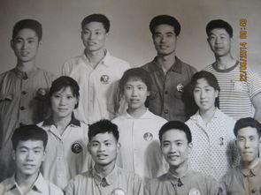 大学同学照片  正明、方吉文、老王头(独唱演员,忘了名字)   第二排 ...