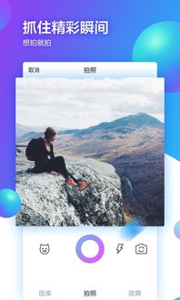 Ins安卓版下载 手机Ins官网最新版
