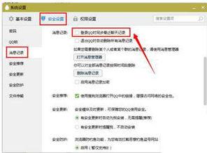 QQ不显示手机在线怎么办