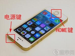 苹果手机怎么截图手机屏幕 苹果iphone手机截屏快捷键
