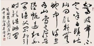 者为数不少.《新唐书·艺文传》载:张旭看到