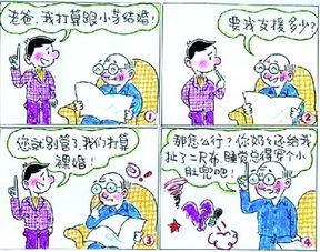 ...绘图一族吗?有漫画作品,欢迎上我们的互动讨论版(http://bbs....