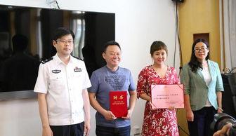 ...开机仪式,著名演员邵峰和张瑞雪担当主演