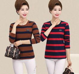 简单设计的女款长袖T恤