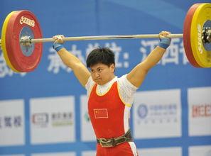 ...)举重——女子58公斤级决赛赛况-城运会举重项目比赛赛况