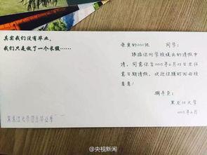 ...江大学毕业生获无限期假条 校方欢迎随时回来