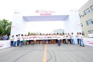 全国首届工厂马拉松在一汽 大众长春工厂热力开跑 -一汽 大众 易起说 ...