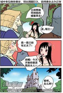 女h邪恶漫画日本 非你不可漫画 福利吧邪恶少女漫画图