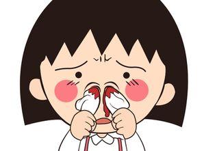 表情 捂鼻血害羞表情包 流鼻血的表情包 刺激流鼻血表情包 色迷迷喷鼻...