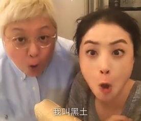 胤川和rara是恋人吧-蒋欣和韩红竟是闺蜜,真是惊倒宝宝了,她们一个是演员,一个是歌手...