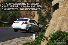 ...配置同级称王试北京汽车E150三厢