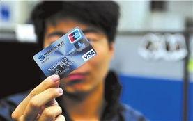 民生银行   电话,要求其补齐被盗... 银行   信用卡中心客服人员表示,...