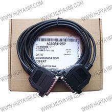 ...0R4-25P三菱PLC编程电缆-通信电缆 供应信息