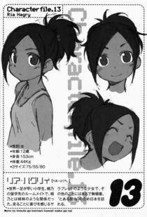 桐岛莉乃-桐乃在美国留学时的室友,田径界的希望之星,被桐乃称为'世界上跑...