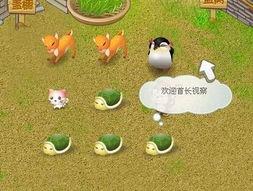 搞笑的QQ牧场欢迎语 图文