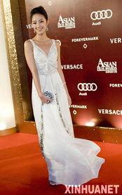 第四届亚洲电影大奖颁奖典礼在香港举行
