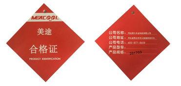 ...戏组合 套装 中国移动积分商城