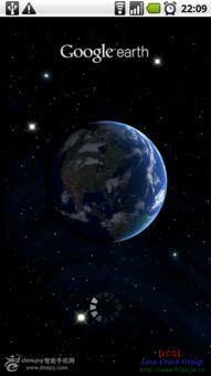 谷歌地球Google Earth 吾爱破解 LCG LSG 安卓破解 病毒分析 破解软件
