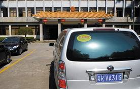 深圳700多公车贴标识后没人再敢私用