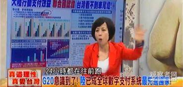 台湾名嘴的一句感慨 连大陆网友都觉得不好意思了