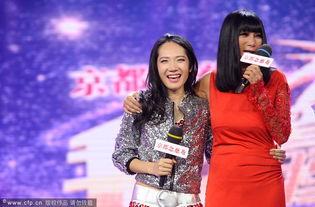 张咪26岁女儿录节目 称母亲曾因诈骗案险自杀