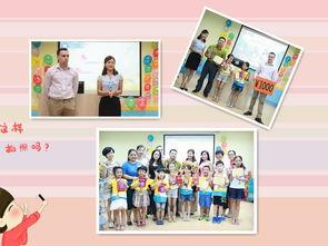 自信表达性格塑造,在约克英语, 让孩子们享受充分的鼓励和赞扬, ...