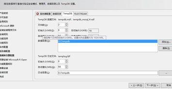 SQL Server2016正式版安装配置方法图文教程