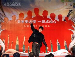 ...上海市民为奥运健儿加油