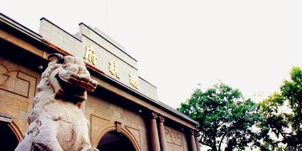 南京总统府旅游概况 南京总统府旅游介绍 17u.com
