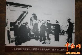 永烈记-外人无法破译.王松山被捕后,在酷刑下英勇不屈、拒不供出