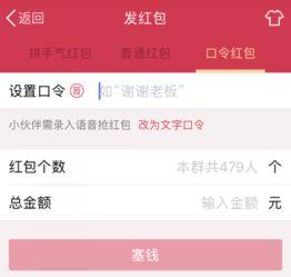 手机QQ语音红包怎么发 语音红包新玩法