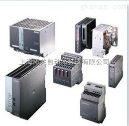 6ES7340 1AH02 0AE0 西门子CP 340通讯处理器