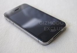 Industrial Design Analysis of Apple s supposed iPhone Gen 4 Desi