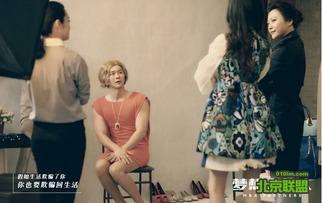 ...裙杀 力量型男变装成 贵妇 社会热点 北京联盟大杂烩