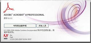 怎么给PDF文件加密