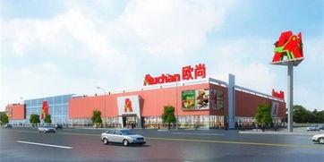 丹阳吾悦广场 去不了法国 那就去欧尚超市吧
