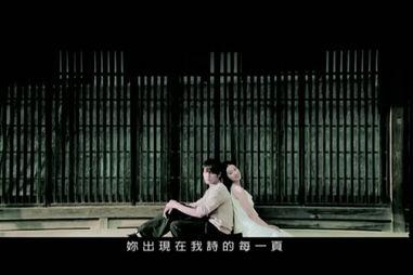 周杰伦经典MV 赏析