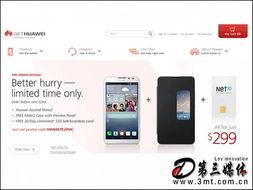 华为手机 华为美国网上商城上线 首发Ascend Mate2