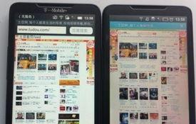 欧朋浏览器和QQ浏览器对比视频(QQ浏览器还未加载完成)-微观看...