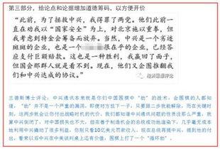 北京赛车pk10网络销售 pk10不翻倍投法 你看到的这篇中美贸易战爆款...