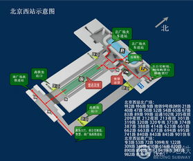 地铁北京西站为乘客私人定制出行路线