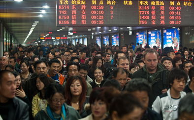 北京西站出站口出站的旅客(10月5日摄).当日是国庆长假的第5天,...