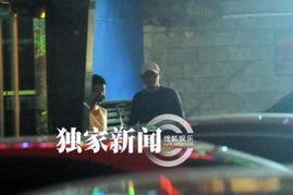 陆川刘烨黄海波聚会 遇跟拍记者豪爽请吃饭