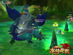 战歌》全新副本神龙秘境的推出,... 超值元宝物品,更有稀有的洪荒龙...
