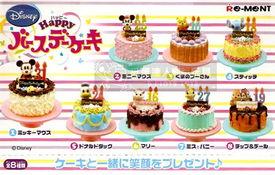 ...T盒玩.迪士尼生日蛋糕篇.大全套.全8种 售完