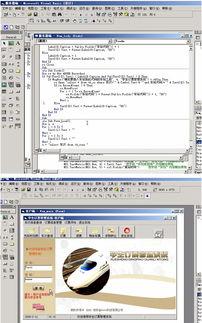 C#编程-枚举和常量编程理解