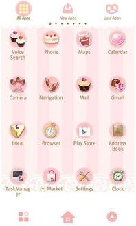 Sweet Pink下载 安卓手机版apk 优亿市场