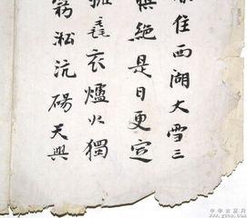 古代诗词中写雪的名句有些什么