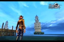 网游八卦 无限世界 图文故事 船长杰克的奇幻之旅 齐名游戏网